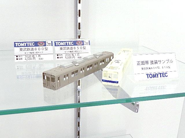 DSCN6565.jpg