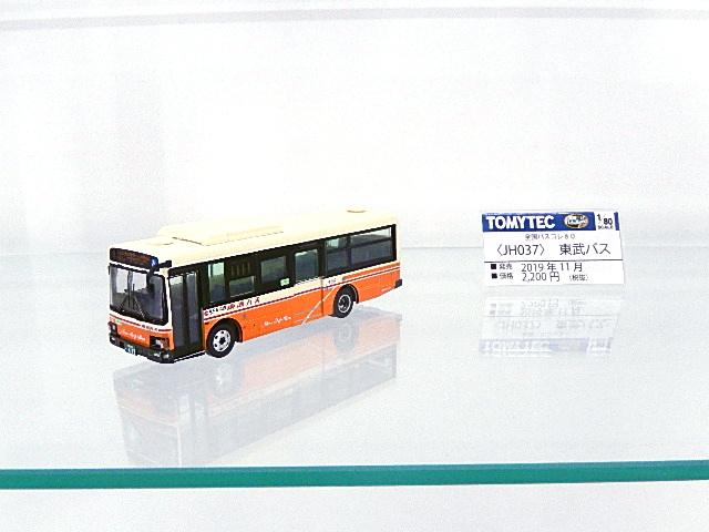 DSCN6586.jpg