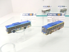 DSCN6590.jpg