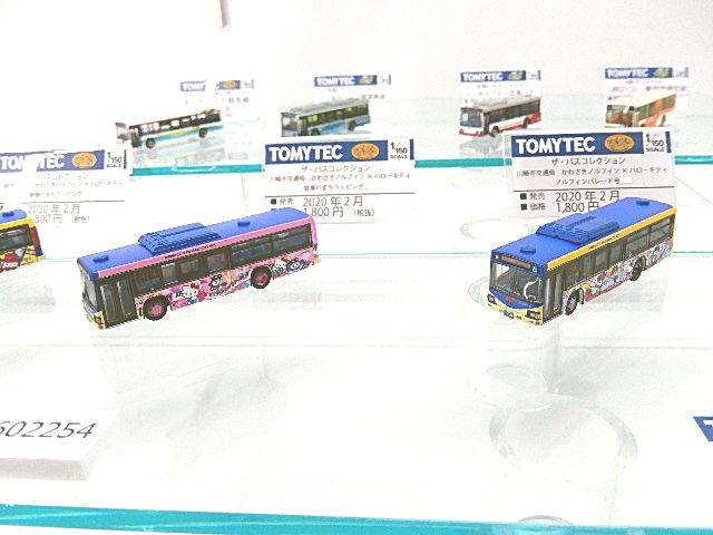 DSCN6591.jpg