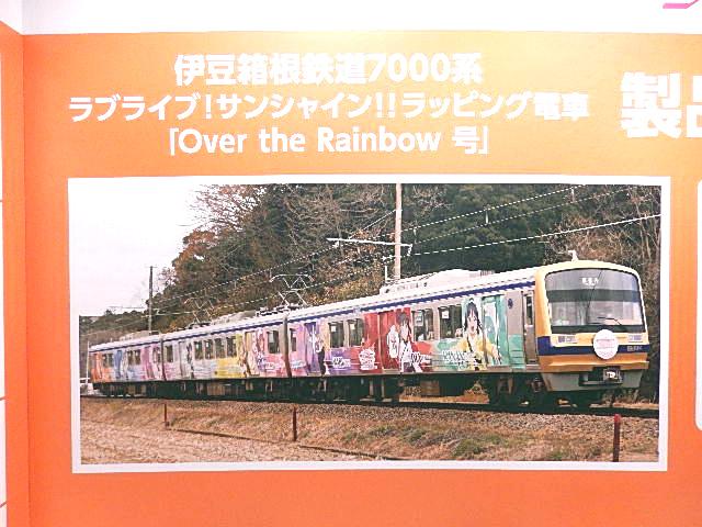 DSCN6597.jpg
