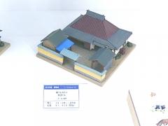DSCN6692.jpg