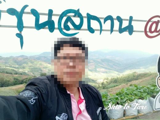 1546256476382_20181231_03_Nan-Thailand.jpg