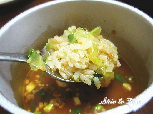 IMG_8129_20181105_02_辛王極辛火鍋風スープ
