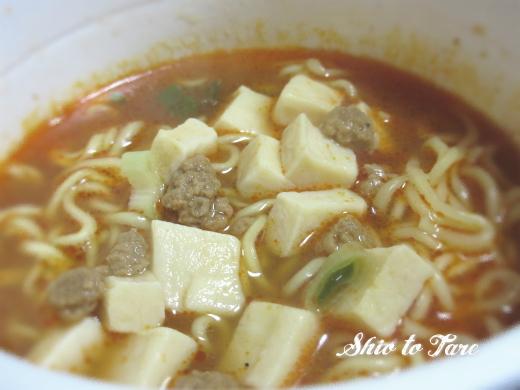 IMG_8444_20190114_02_中華三昧タテ型 重慶飯店 麻婆麺
