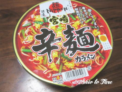 IMG_8618_20190214_日清麺NIPPON 宮崎辛麺