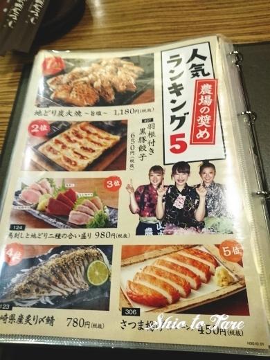 DSC_0015_20190314_山内農場_浦安駅前店