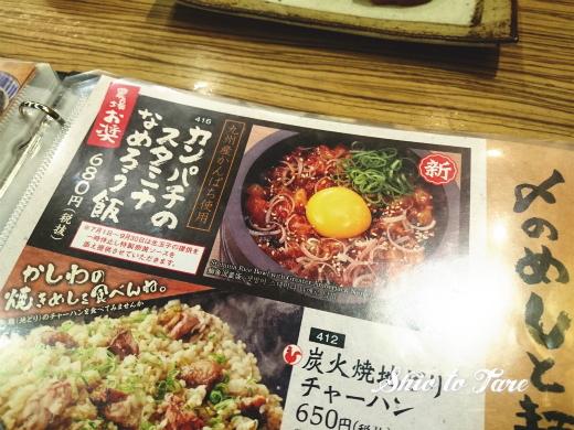 DSC_0022_20190314_山内農場_浦安駅前店