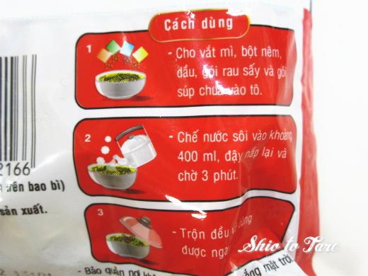 IMG_8804_20190321_01_Mi Lau Thai