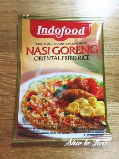IMG_8973_20190420_02_Bumbu Spesial Indofood Nasi Goreng
