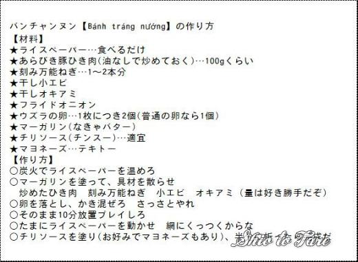 20190428_recipe(ex)_20190428_銚子でアジアン