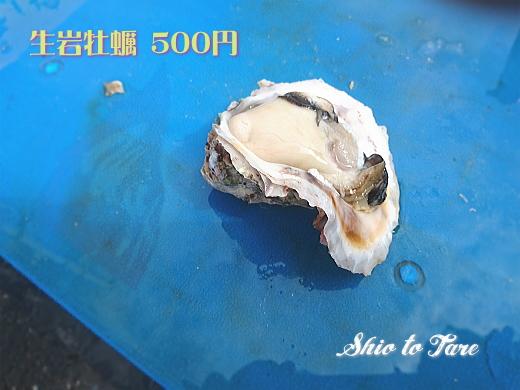 DSC_0009_20190502_01_那珂湊お魚市場