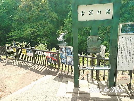 DSC_0029_20190503_01_濃溝の滝