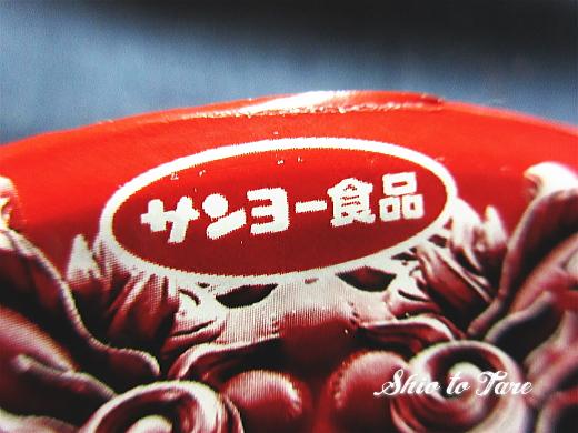 IMG_0040_20190622_01_火炎辛麺 赤神 神増し