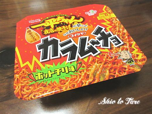 IMG_0187_20190727_01_一平ちゃん夜店の焼そば カラムーチョホットチリ味