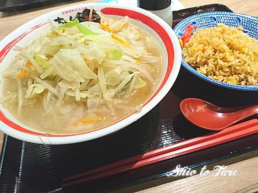 DSC_0011_20190810_01_眉山公園-帰京