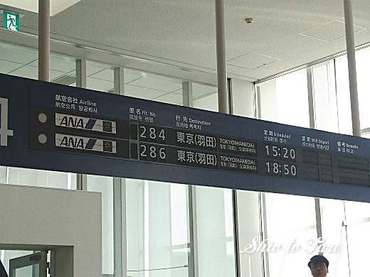 DSC_0012_20190810_01_眉山公園-帰京
