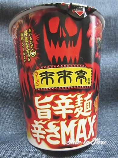 IMG_0259_20190812_01_来来亭 旨辛麺 辛さMAX