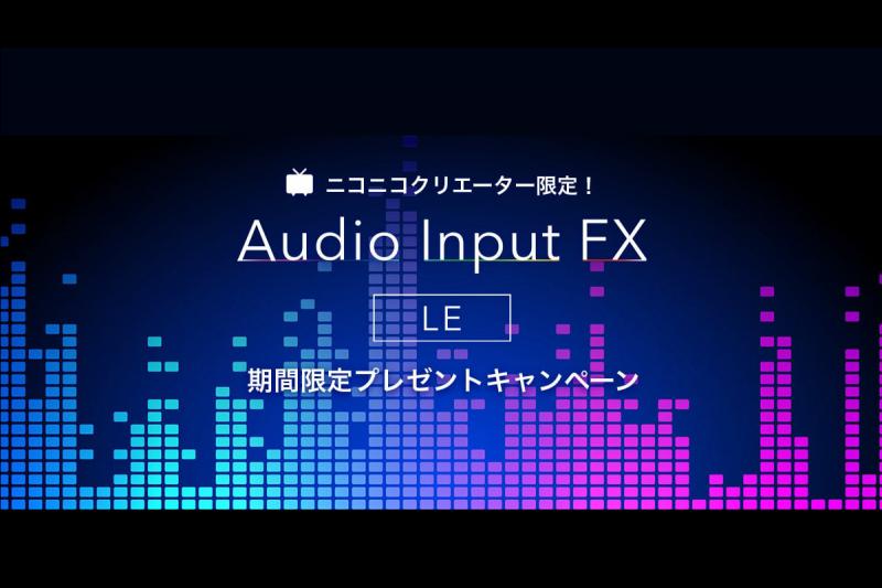 Audio_input_FX_LE_000.png