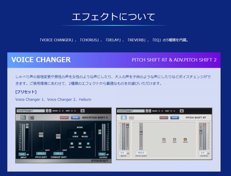 Audio_input_FX_LE_002.png