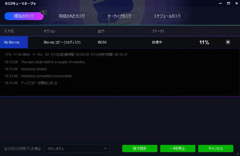 DVDFab11_blu-ray_026.png