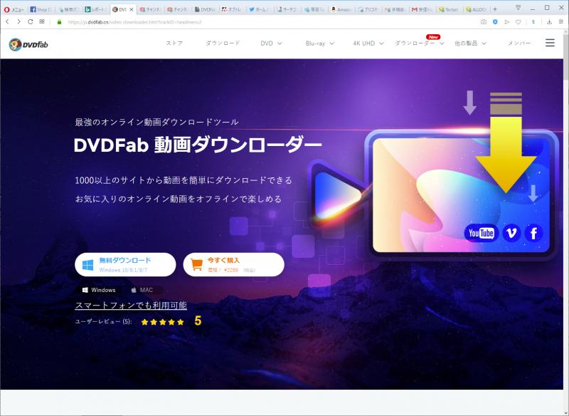 DVDFab11_downloader_001.png