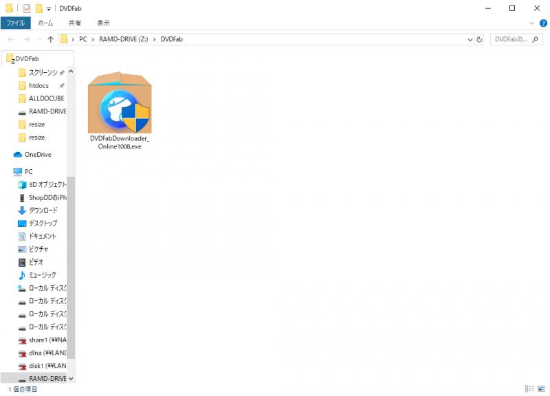 DVDFab11_downloader_002.png