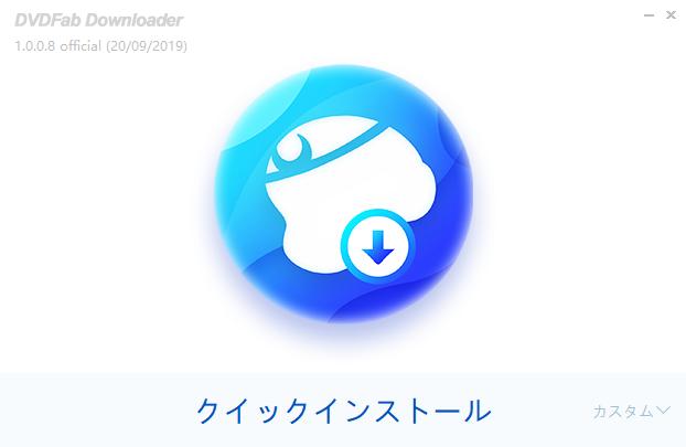 DVDFab11_downloader_003.png