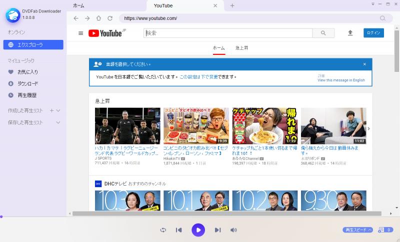 DVDFab11_downloader_011.png
