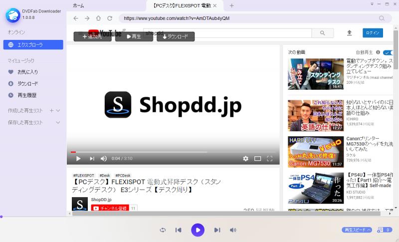 DVDFab11_downloader_013.png