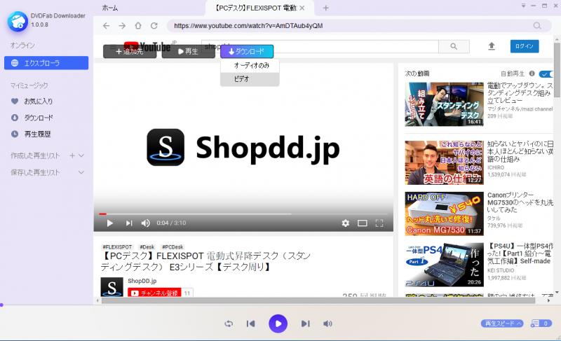 DVDFab11_downloader_014.png