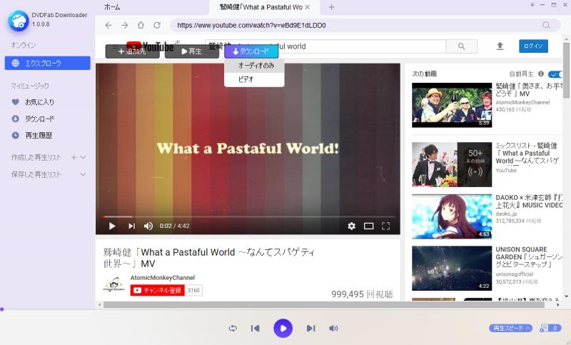 DVDFab11_downloader_017.png