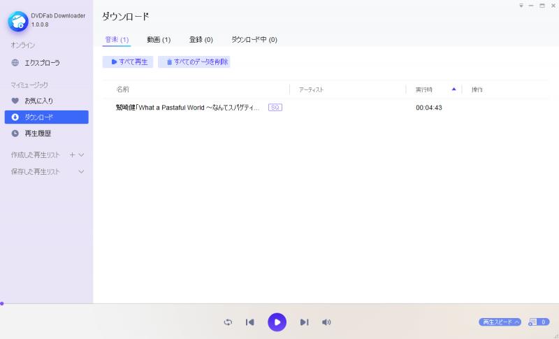 DVDFab11_downloader_020.png