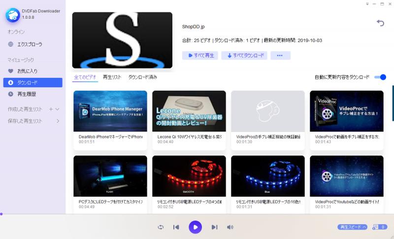 DVDFab11_downloader_024.png