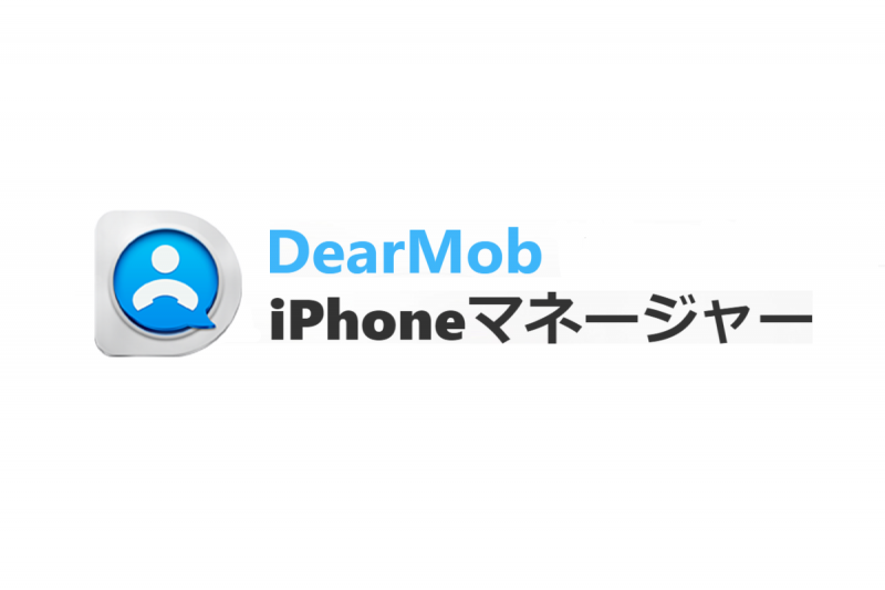 DeaMob_iphone_maneger_000.png