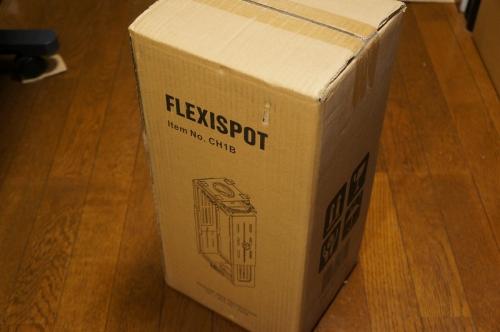 FLEXISPOT_CPU_CH1B_001.jpg