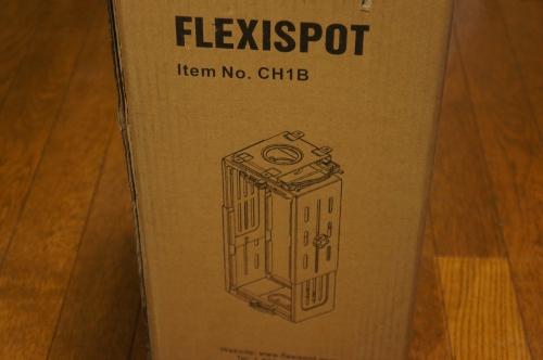 FLEXISPOT_CPU_CH1B_002.jpg