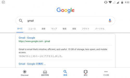 Gmail_bulk_Delete_010.png