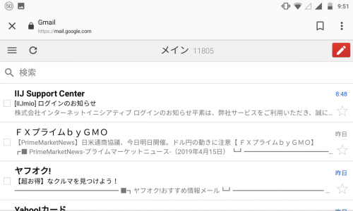 Gmail_bulk_Delete_011.png