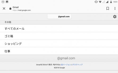 Gmail_bulk_Delete_012.png