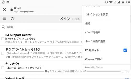 Gmail_bulk_Delete_013.png