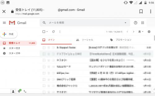 Gmail_bulk_Delete_015.png