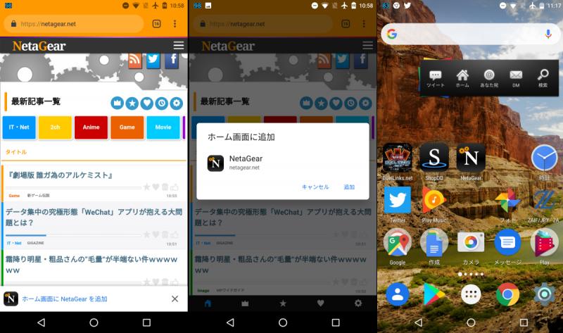 NetaGear_update2019_002.png
