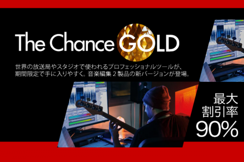 VEGAS_2019_gold_000.png