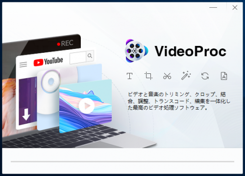 VideoProc_002.png