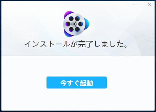 VideoProc_003.png