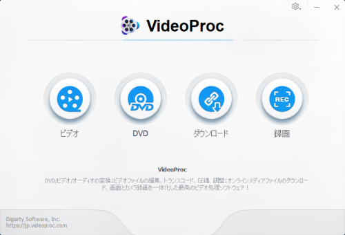 VideoProc_007.png