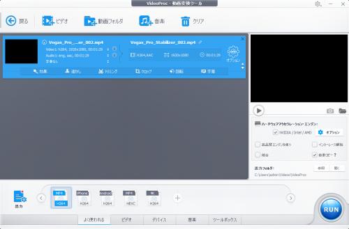 VideoProc_009.png