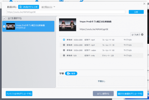 VideoProc_018.png