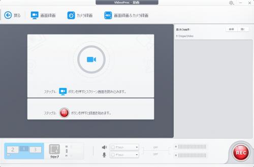 VideoProc_019.png